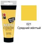 021 Средний жёлтый Acryl Color акриловая краска Marabu