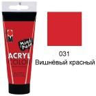 031 Вишневый Acryl Color акриловая краска Marabu