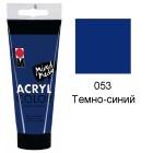 053 Темно-синий Acryl Color акриловая краска Marabu