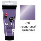 750 Фиолетовый металлик Acryl Color акриловая краска Marabu