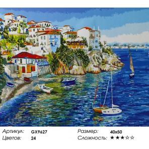 Количество цветов и сложность Белые домики Греции Раскраска картина по номерам акриловыми красками на холсте