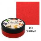 400 Красный Краска для кожи и винила на водной основе Viva-Color Up