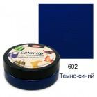 602 Темно-синий Color Up Краска для кожи и винила на водной основе Viva Decor