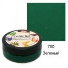700 зеленый Up Краска для кожи и винила на водной основе Viva Decor