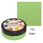 710 Киви Up Краска для кожи и винила на водной основе Viva Decor