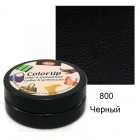800 Черный Up Краска для кожи и винила на водной основе Viva Decor