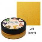 901 Золото Color Up Краска для кожи и винила на водной основе Viva Decor