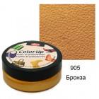 905 Бронза Color Up Краска для кожи и винила на водной основе Viva Decor