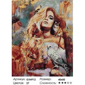 Количество цветов и сложность Богиня Фауна Раскраска картина по номерам акриловыми красками на холсте