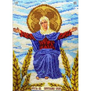 Богородица Спорительница хлебов Набор для частичной вышивки бисером Вышиваем бисером