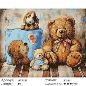 Количество цветов и сложность Плюшевый мир Раскраска картина по номерам акриловыми красками на холсте