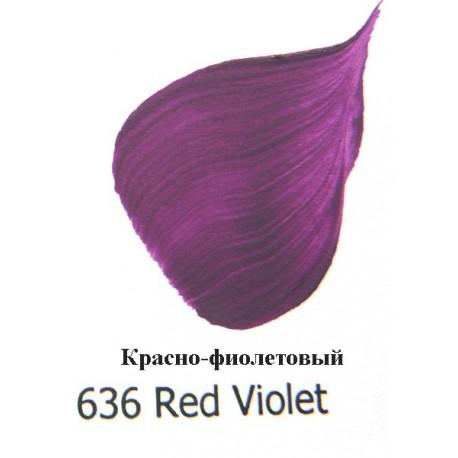 """Акриловая краска FolkArt Plaid """"Красно-фиолетовый"""" 636"""