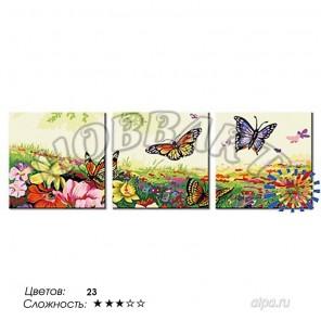 Количество цветов и сложность Порхающие цветы Раскраска по номерам на холсте Hobbart PH340120081