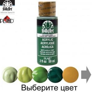 Выберите Зеленые цвета Акриловая краска FolkArt Plaid