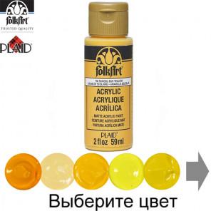 Выбрать Желтые цвета Акриловая краска FolkArt Plaid