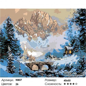 Количество цветов и сложность Мостик в горах Раскраска картина по номерам на холсте NB07
