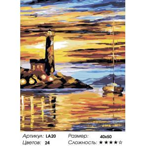 Количество цветов и сложность Маяк Раскраска картина по номерам на холсте LA20