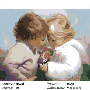 Количество цветов и сложность Букетик ромашек Раскраска картина по номерам на холсте RA026