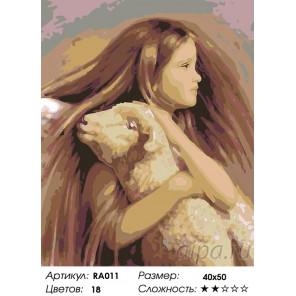 Количество цветов и сложность Юный ангел Раскраска картина по номерам на холсте RA011