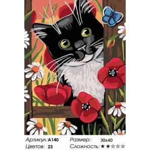 Количество цветов и сложность В полевых цветах Раскраска картина по номерам на холсте A140