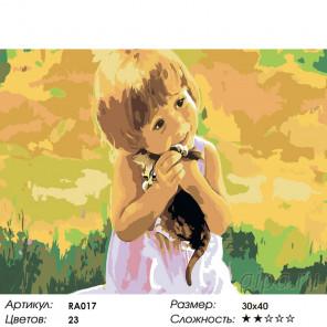 1 Малышка Раскраска по номерам на холсте Живопись по номерам
