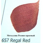 657 Розово-красный Металлик Акриловая краска FolkArt Plaid