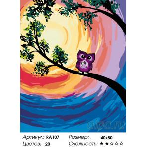 Количество цветов и сложность Совенок на закате Раскраска по номерам на холсте Живопись по номерам RA107