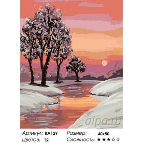Количество цветов и сложность Теплые краски заката Раскраска по номерам на холсте Живопись по номерам RA129
