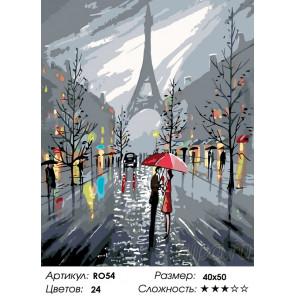Количество цветов и сложность Сны о Париже Раскраска по номерам на холсте Живопись по номерам RO54