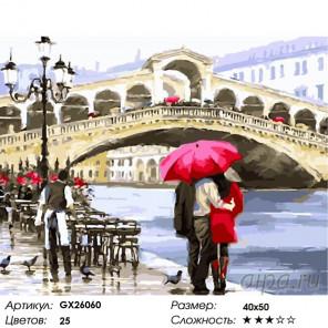 Количество цветов и сложность Отражение Венеции Раскраска по номерам на холсте GX26060