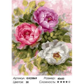 Количество цветов и сложность Три розы Раскраска по номерам на холсте GX25869