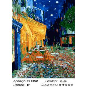 Картины по номерам Ван Гог купить в интернет магазине Айпа ...