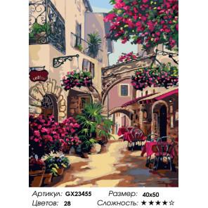Количество цветов и сложность Уличное кафе Раскраска картина по номерам на холсте GX23455