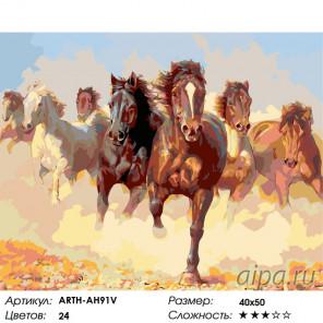 Количество цветов и сложность Топот копыт Раскраска по номерам на холсте Живопись по номерам ARTH-AH91V