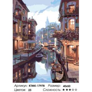 Количество цветов и сложность Венецианская дымка Раскраска по номерам на холсте Живопись по номерам KTMK-17978