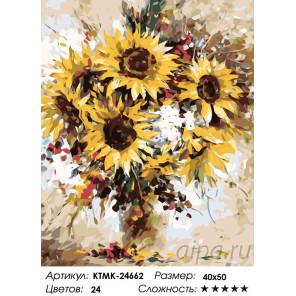 Количество цветов и сложность Подсолнухи в вазе Раскраска по номерам на холсте Живопись по номерам KTMK-24662